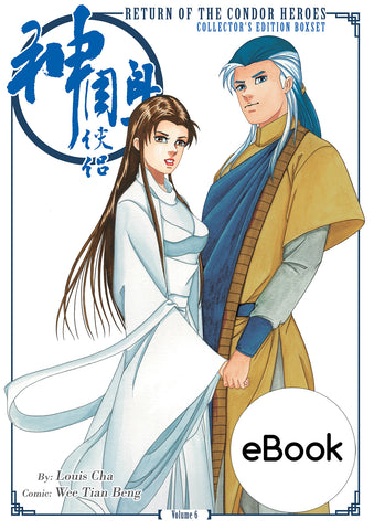 Return of the Condor Heroes (English) eBook - Volume 6