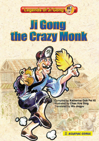 Ji Gong the Crazy Monk cover