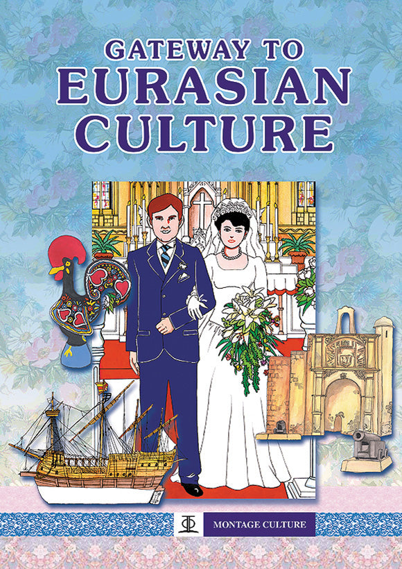 Gateway to Eurasian culture cover
