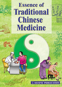 Essence of Traditional Chinese Medicine cover