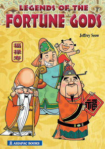 Legends of the Fortune Gods