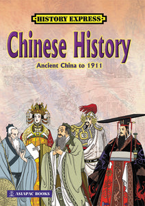 Chinese History - Ancient China to 1911