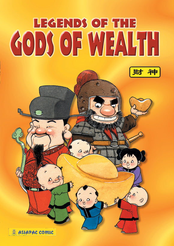 Legends of the Gods of Wealth
