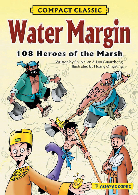 Compact Classic - Water Margin