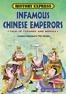 Infamous Chinese Emperors cover