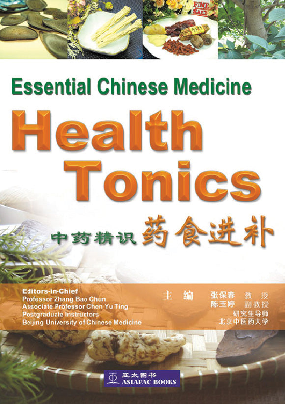 ECM - Health Tonics cover