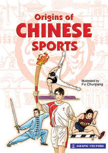 Origins of Chinese Sports