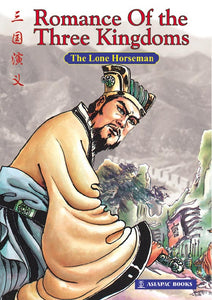 Romance of the Three Kingdoms - Lone Horseman