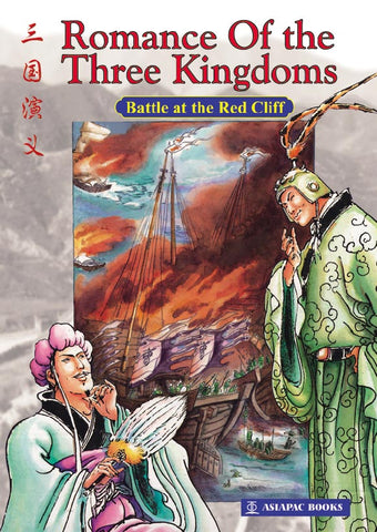 Battle at the Red Cliff cover