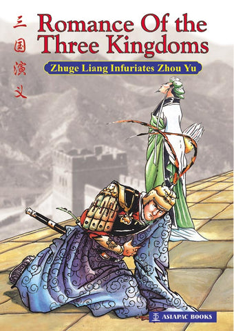 Romance of the Three Kingdoms - Zhuge Liang infuriates Zhou Yu
