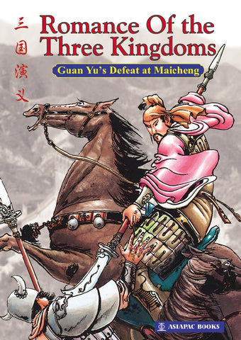Romance of 3 Kingdoms: Guan Yu's Defeat