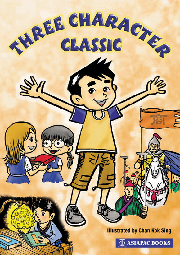 Three Character Classic cover