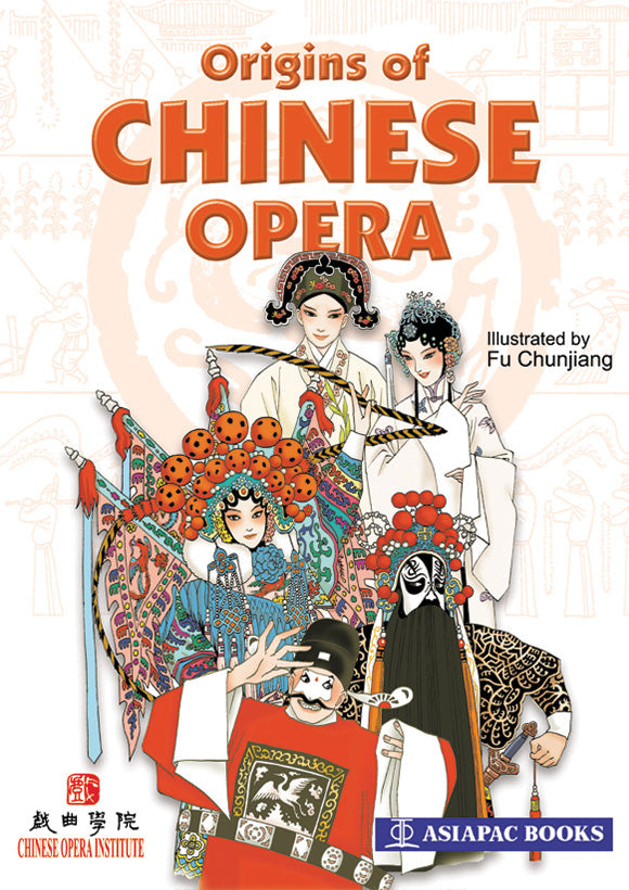 Origins of Chinese Opera cover