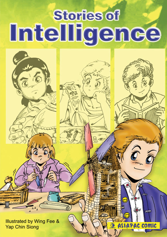Stories of Intelligence cover