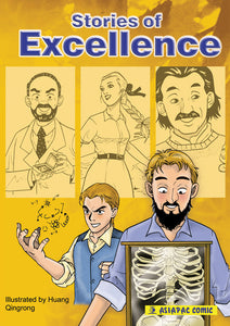 Stories of Excellence cover