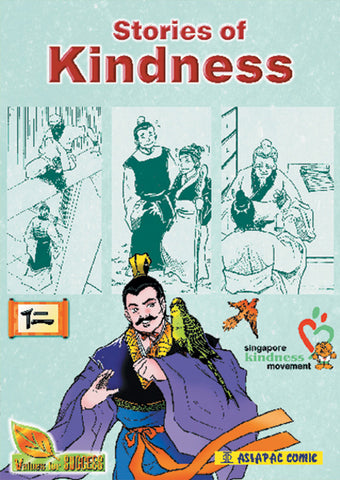 Stories of Kindness