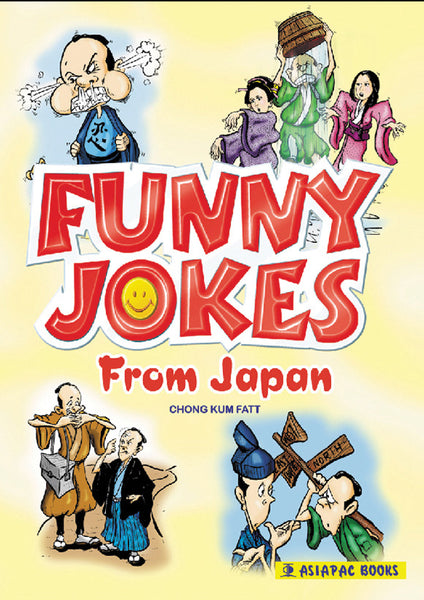 Funny Jokes from Japan cover
