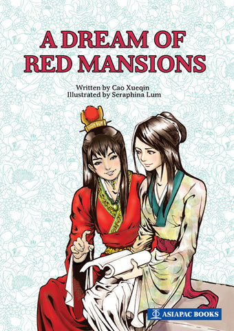A Dream of Red Mansions cover