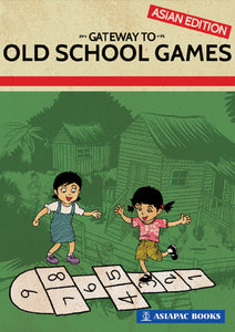 Gateway to Old School Games cover