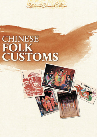 Chinese Folk Customs