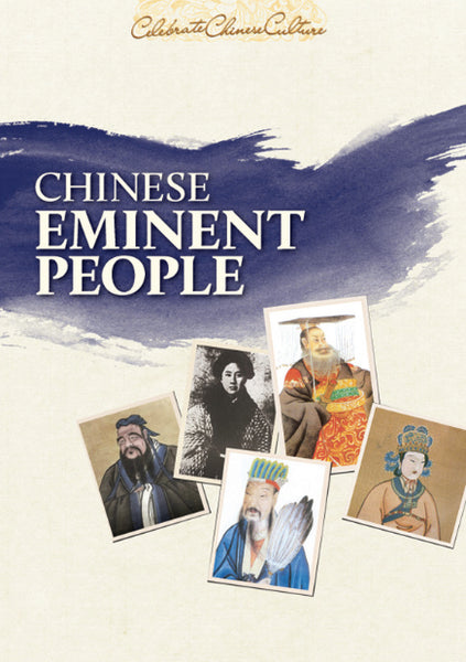 Chinese Eminent People