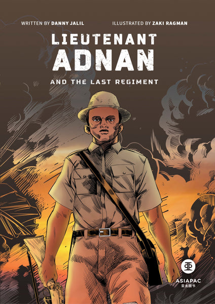 Lieutenant Adnan and the last regiment cover