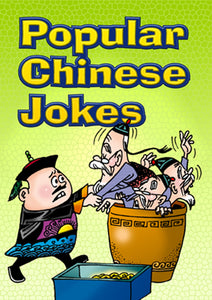 Popular Chinese Jokes cover