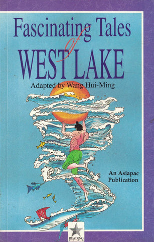 Fascinating Tales of West Lake cover