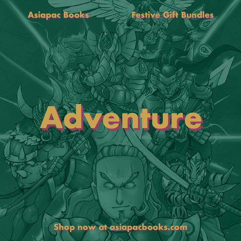 Adventure Gift Bundle