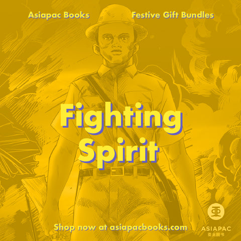 Fighting Spirit Gift Bundle