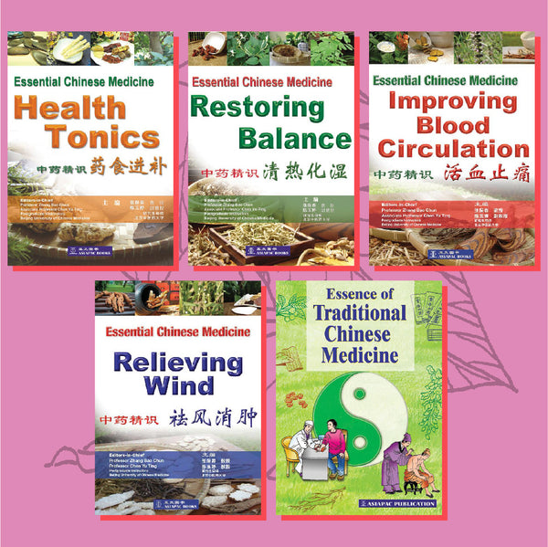 Health Gift Bundle (Chinese)