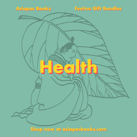 Health Gift Bundle (English)