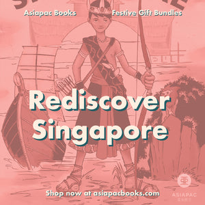 Rediscover Singapore Gift Bundle