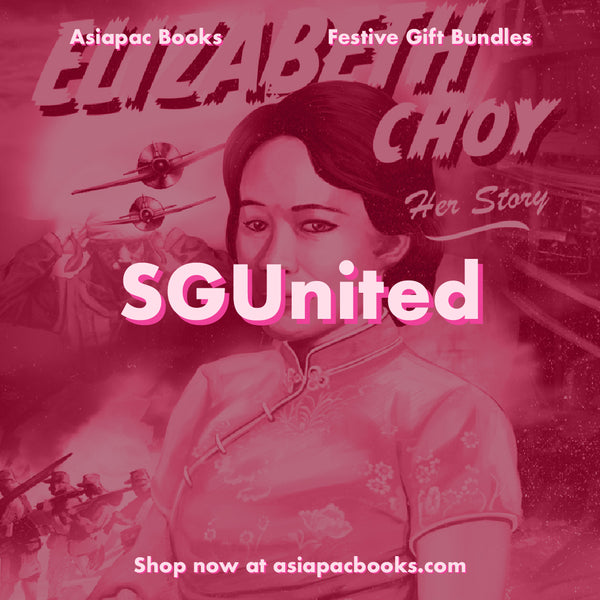 #SGUnited Gift Bundle