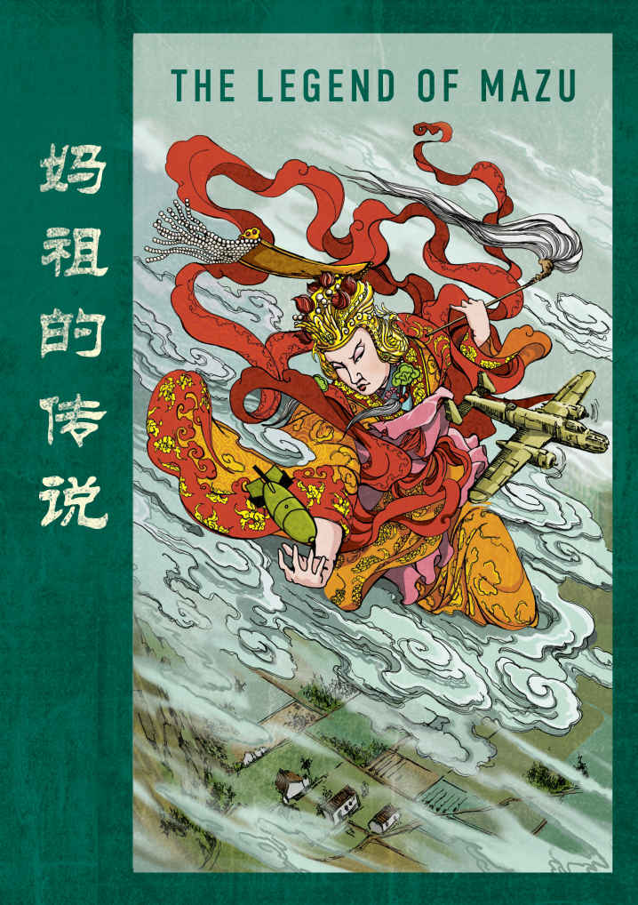 The Legend of Mazu