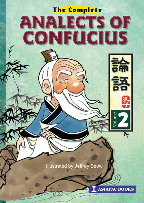 Complete Analects of Confucius 2