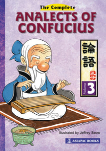 Complete Analects of Confucius 3