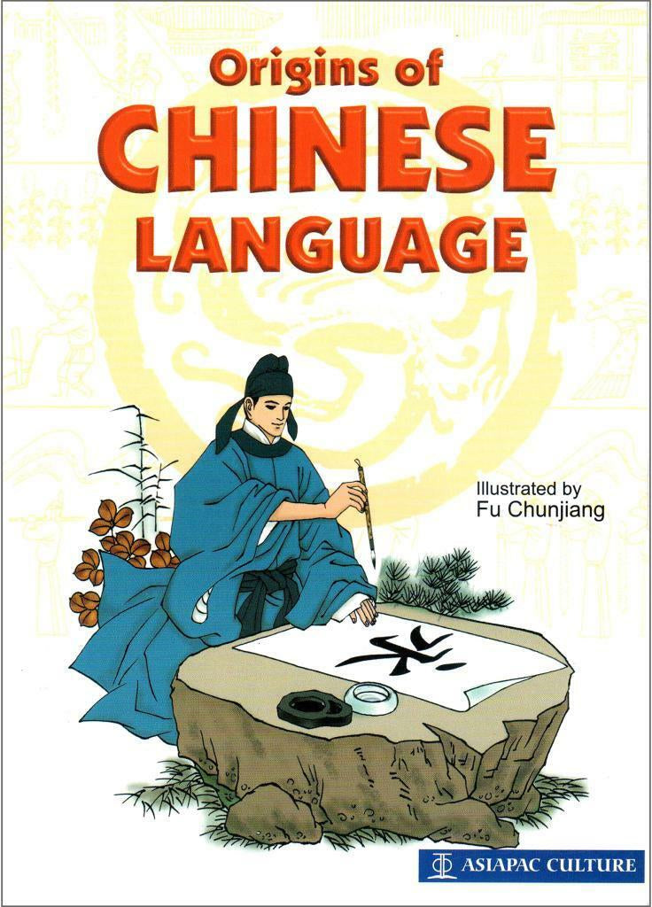 Origins of Chinese Language cover