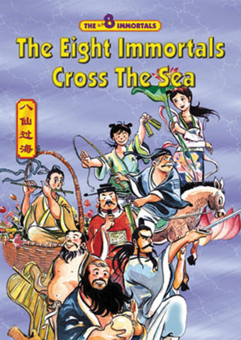 The Eight Immortals - Cross the Sea