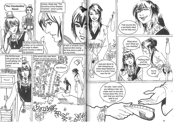 sample comic page