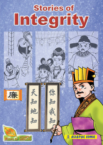 Stories of Integrity