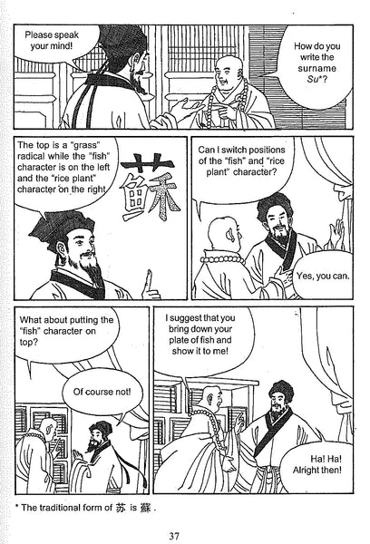 Origins of Chinese Language
