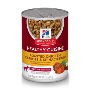 Hill's® Science Diet® Adult Healthy Cuisine Roasted Chicken and Carrot Stew 354g Tin - The Vet Store Online