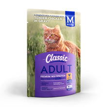 Load image into Gallery viewer, Montego Classic ADULT CAT Pouches (36x85g)