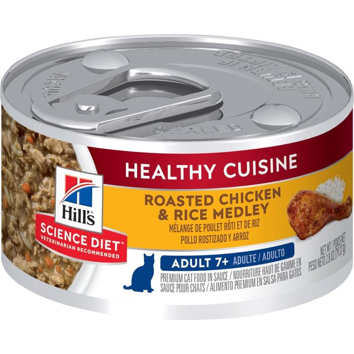 Hill's™ Science Plan™ Feline Mature Adult 7+ with Chicken 79g