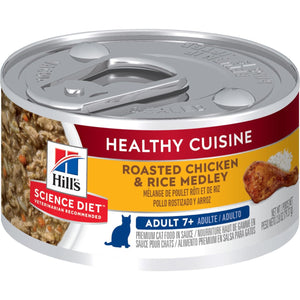 Hill's® Science Diet® Adult 7+ Healthy Cuisine Roasted Chicken & Rice Medley cat food 79g - The Vet Store Online