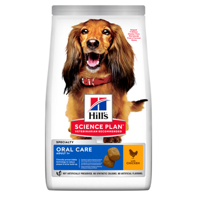 Hill's™ Science Plan™ Canine Adult Oral Care Chicken - The Vet Store Online