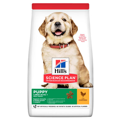 Hill's™ Science Plan™ Puppy Large Breed Chicken - The Vet Store Online