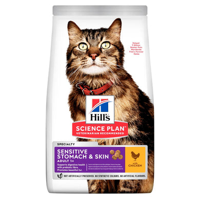 Hill's™ Science Plan™ Feline Adult Sensitive Stomach & Skin Chicken