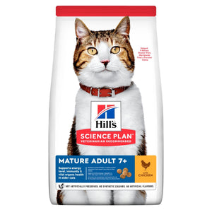 Hill's™ Science Plan™Feline Mature Adult 7+ Active Longevity™ Chicken - The Vet Store Online